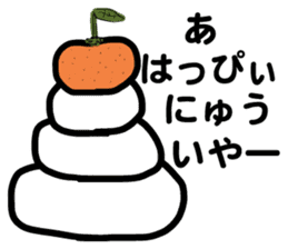 New Year Decorations by Kimagure Mikan sticker #2098162