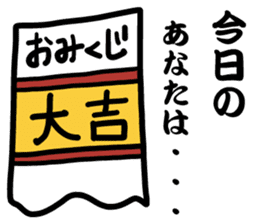New Year Decorations by Kimagure Mikan sticker #2098163