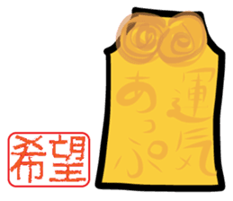 New Year Decorations by Kimagure Mikan sticker #2098165