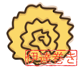 New Year Decorations by Kimagure Mikan sticker #2098171