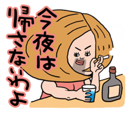 Kama-chan sticker #2098455