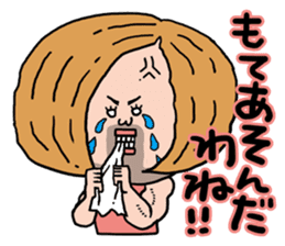Kama-chan sticker #2098456