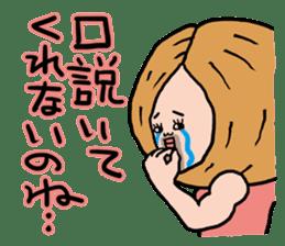 Kama-chan sticker #2098458