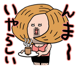 Kama-chan sticker #2098459