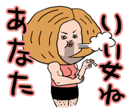 Kama-chan sticker #2098465