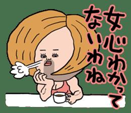 Kama-chan sticker #2098466
