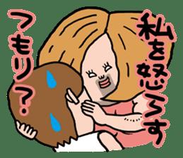 Kama-chan sticker #2098471