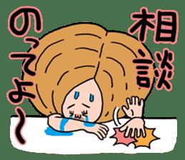 Kama-chan sticker #2098486