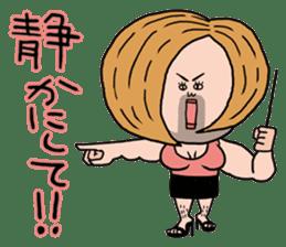Kama-chan sticker #2098489