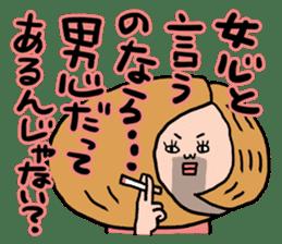 Kama-chan sticker #2098491