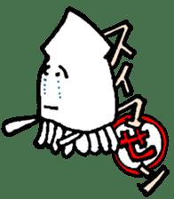 oceandakuto of Bodacious  Mr.Squid sticker #2098656