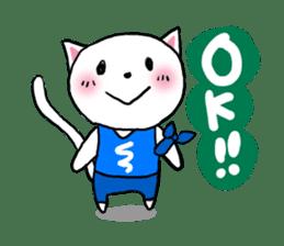 Cat likes Japanese idol sticker #2099613