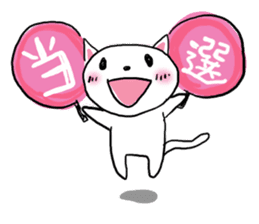 Cat likes Japanese idol sticker #2099615