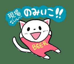 Cat likes Japanese idol sticker #2099618
