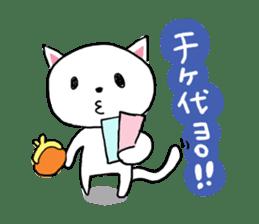 Cat likes Japanese idol sticker #2099620