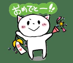 Cat likes Japanese idol sticker #2099622
