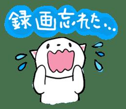 Cat likes Japanese idol sticker #2099624