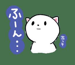 Cat likes Japanese idol sticker #2099630