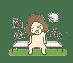 It's Boss Miga! by PAAN NITTA sticker #2099745