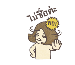 It's Boss Miga! by PAAN NITTA sticker #2099755