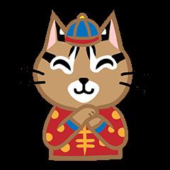Taiwan Leopard Cat (Festival)