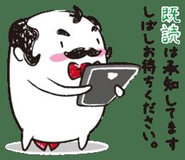 White Butler sticker #2100783