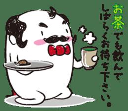White Butler sticker #2100784