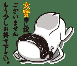 White Butler sticker #2100785
