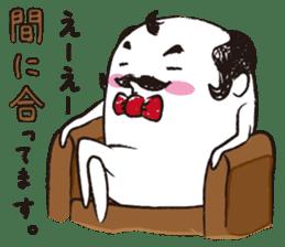 White Butler sticker #2100797