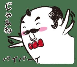 White Butler sticker #2100806