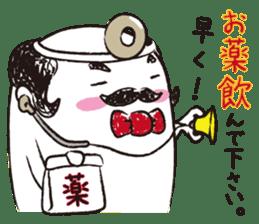 White Butler sticker #2100813