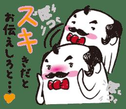 White Butler sticker #2100817