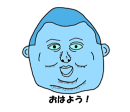 Colorful uncles sticker #2101353