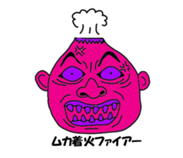 Colorful uncles sticker #2101358