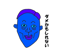 Colorful uncles sticker #2101365