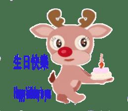 reindeer Daniel is running  around world sticker #2101821