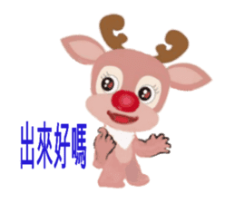 reindeer Daniel is running  around world sticker #2101824