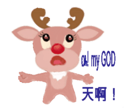 reindeer Daniel is running  around world sticker #2101829