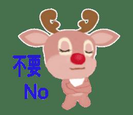 reindeer Daniel is running  around world sticker #2101830