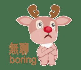 reindeer Daniel is running  around world sticker #2101835