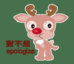 reindeer Daniel is running  around world sticker #2101838