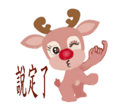 reindeer Daniel is running  around world sticker #2101846