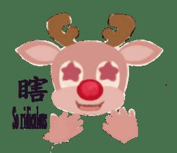 reindeer Daniel is running  around world sticker #2101855