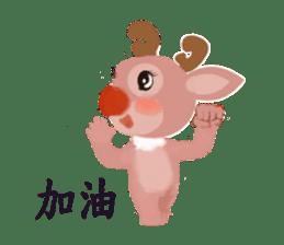 reindeer Daniel is running  around world sticker #2101859