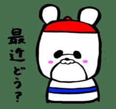 Bear Cafe sticker #2101990