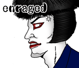 Welcome to the world of Kabuki![ENG] sticker #2102066