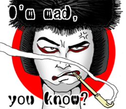 Welcome to the world of Kabuki![ENG] sticker #2102072