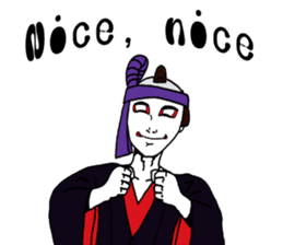 Welcome to the world of Kabuki![ENG] sticker #2102075