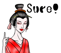 Welcome to the world of Kabuki![ENG] sticker #2102087