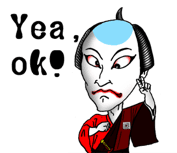 Welcome to the world of Kabuki![ENG] sticker #2102093
